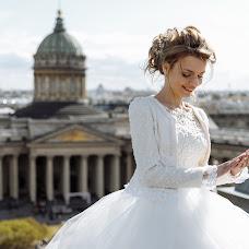 Φωτογράφος γάμων Nina Zverkova (ninazverkova). Φωτογραφία: 29.05.2019