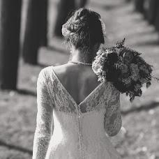 Wedding photographer Anna Sushkova (anich). Photo of 30.11.2018