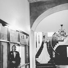 Wedding photographer Tatyana Knysh (Zebra39). Photo of 17.12.2018