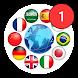 翻訳アプリ無料-すべての言語の音声翻訳, Free Language Translator App