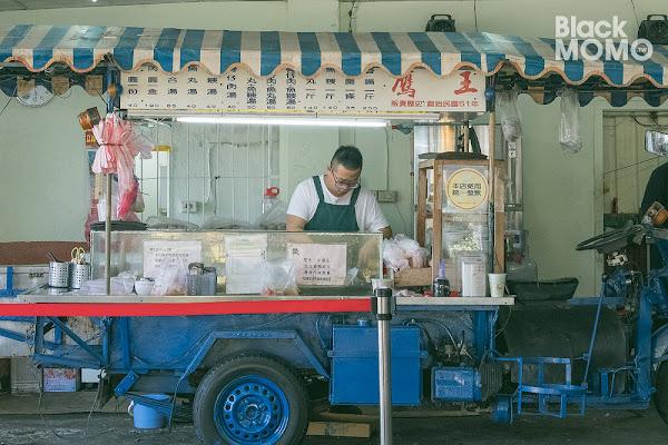 新竹|鷹王肉圓・在空軍基地旁大啖肉圓配烤香腸