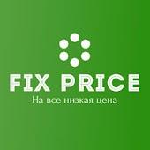 Tải FixPrice APK