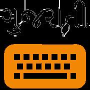 Lipikaar Gujarati Keyboard