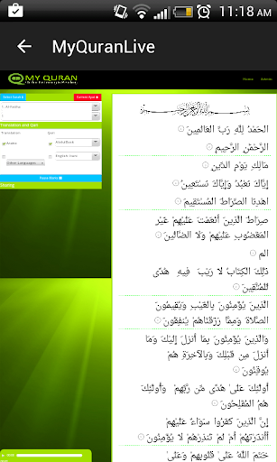 My Quran Live