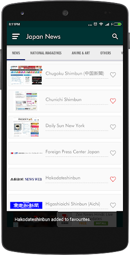 玩免費新聞APP|下載Japanese Newspapers : Official app不用錢|硬是要APP
