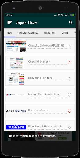 免費下載新聞APP|Japanese Newspapers : Official app開箱文|APP開箱王