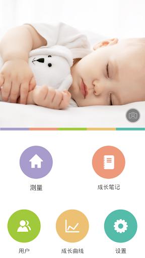 搜狗繁体输入法官方下载|搜狗繁体字输入法下载V7.5 官方最新版_ ...