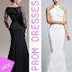Robes de bal 2015 Collection