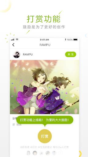 Screenshot for LOFTER-网易旗下兴趣社交App,让兴趣,更有趣 in Hong Kong Play Store