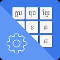 Khmer Physical Keyboard icon
