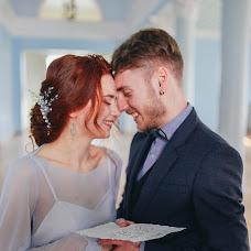 Wedding photographer Anna Artemenko (id80467889). Photo of 06.04.2017