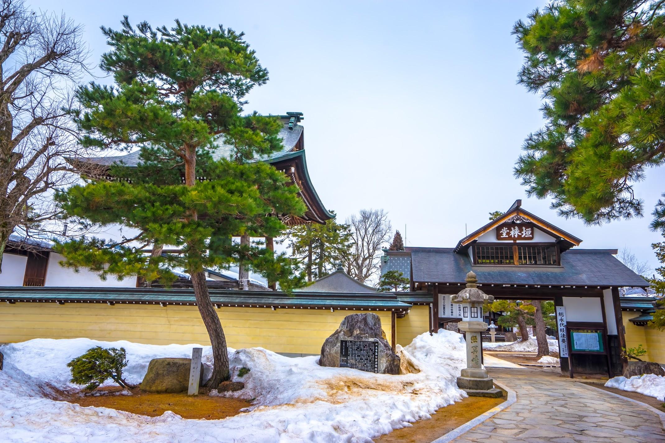 飛騨古川 円光寺1