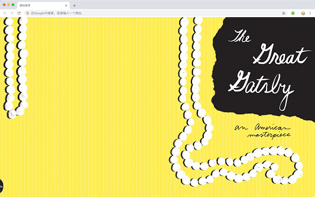 Kate Spade New Tabs HD Popular Brands Themes