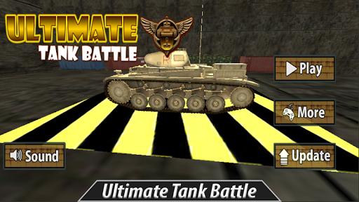 終極坦克戰 - 衝突