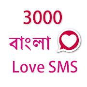App Bangla Love SMS APK for Windows Phone