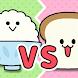 ミニゲーム-朝食対決!ごはんvsパン - Androidアプリ