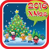 Merry Christmas Greeting 2016