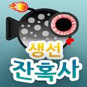 fish emperor icon