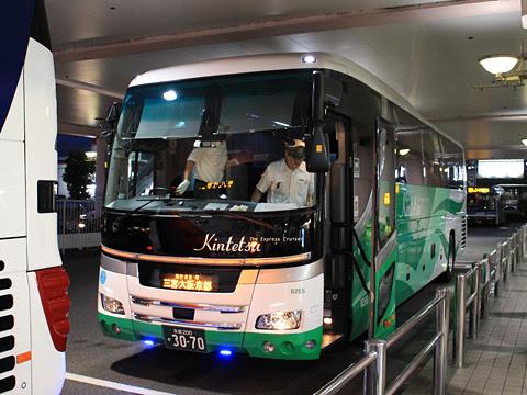 近鉄バス「おひさま号」 8255 宮交シティ改札中
