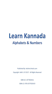 Learn Kannada for Kids - Alphabets and Numbers - náhled
