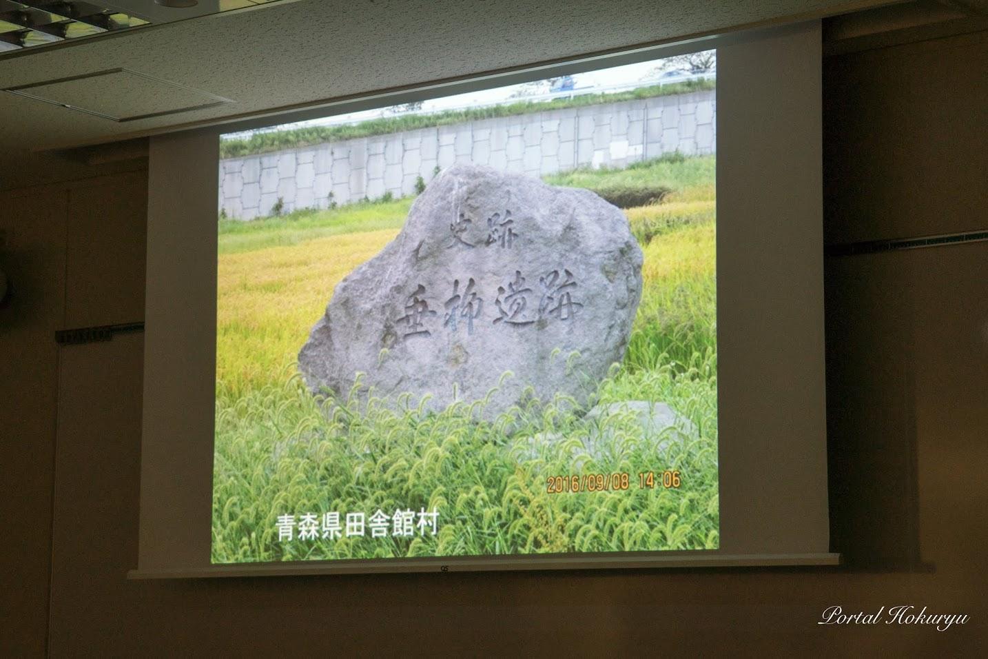 垂柳遺跡(たれやなぎいせき):青森県南津軽郡田舎館村にある弥生時代中期の遺跡