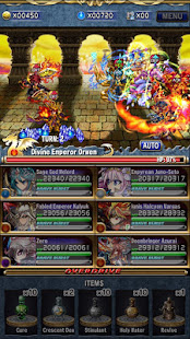 How to hack Brave Frontier for android free