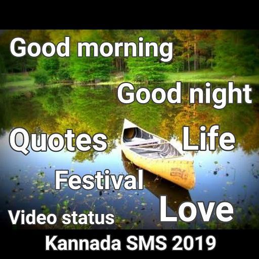 Rockstar Kannada Status SMS 2019 – Apps on Google Play