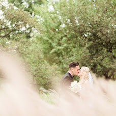 Wedding photographer Irina Sysoeva (irasysoeva). Photo of 04.10.2017