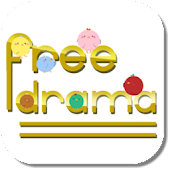 Free Stage Play Scripts Android APK Download Free By Freedrama