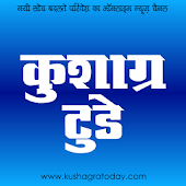 Kushagra Today - Live News