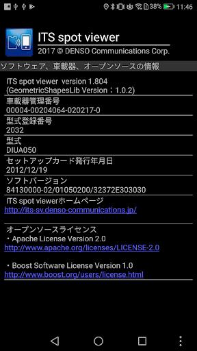 ITS spot viewer 1.804 Windows u7528 4