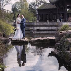 Wedding photographer Carina Augusto (CarinaAugusto). Photo of 04.07.2016