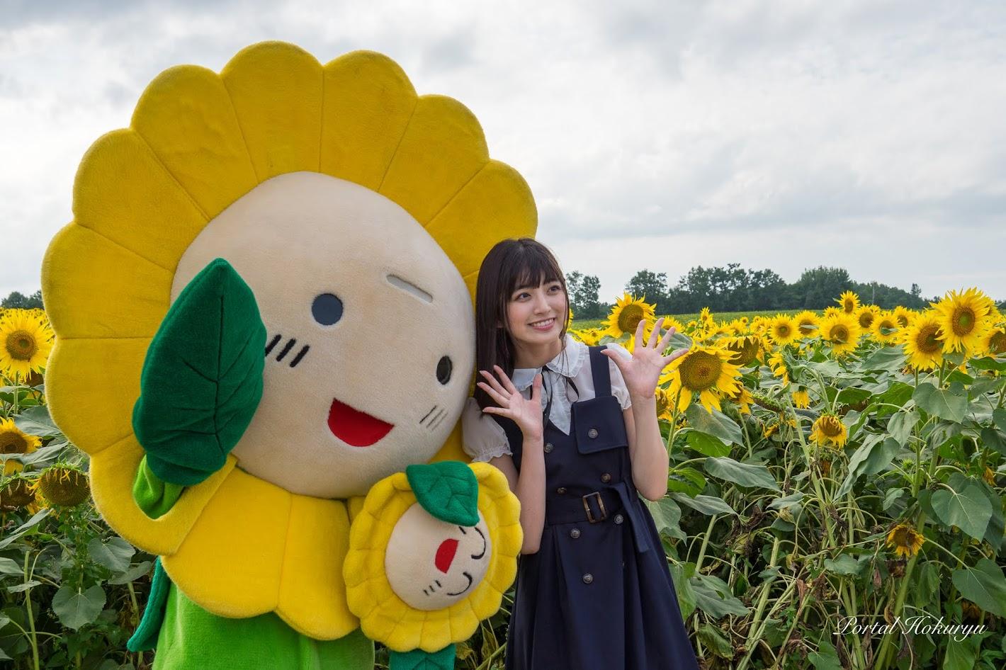 北竜町キャラクター・ひまわり咲ちゃんと