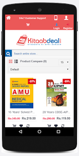 Kitaabdeal Online Shopping App- screenshot thumbnail
