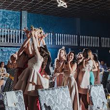 Свадебный фотограф Ксения Абрамова (abramovafoto). Фотография от 25.09.2018