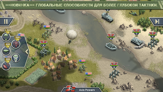 1944 Burning Bridges Premium Screenshot