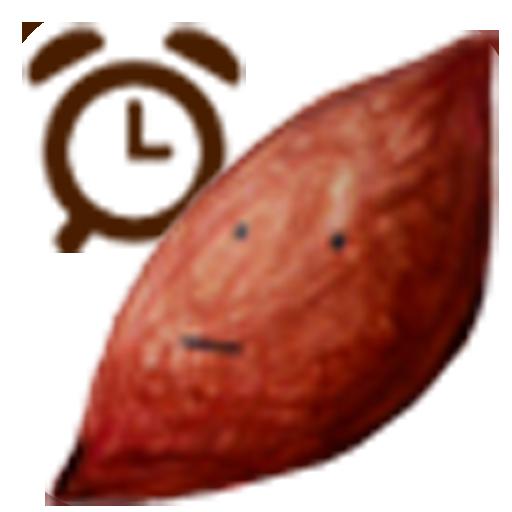 Sweet potato Alarm