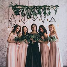 Wedding photographer Katerina Bessonova (bessonovak). Photo of 21.04.2016