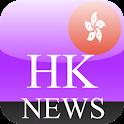 香港新聞 icon