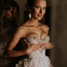 Wedding photographer Nastya Okladnykh (aokladnykh). Photo of 19.09.2018
