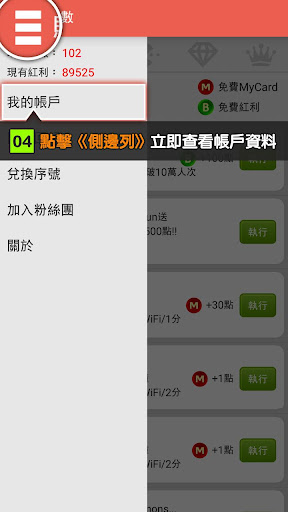 玩免費娛樂APP|下載免費MyCard app不用錢|硬是要APP
