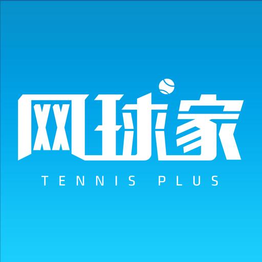 運動App|网球家 LOGO-3C達人阿輝的APP