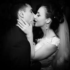 Wedding photographer Irina Ermolinskaya (ie424). Photo of 28.11.2016