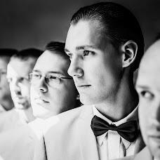 Wedding photographer Vasyl Travlinskyy (VasylTravlinsky). Photo of 17.08.2018