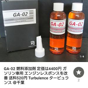 GS UZS190 GS430のカスタム事例画像 kazu@w.tokyoさんの2020年08月07日00:32の投稿