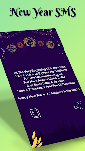 New Year SMS 2018- screenshot thumbnail