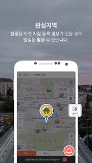더더더 - 음주단속, 대리운전, 실시간 교통정보 SNS screenshot 06