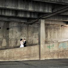 Wedding photographer Veronika Chuykina (VeronicaChu). Photo of 09.07.2016