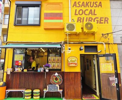 淺草LOCAL漢堡
