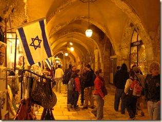Israel 098